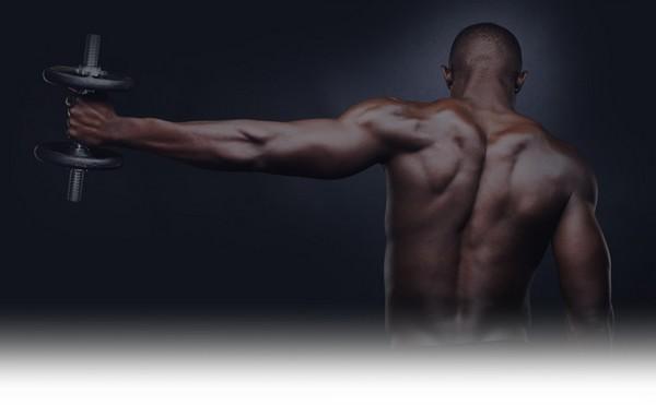 Produits de musculation en ligne